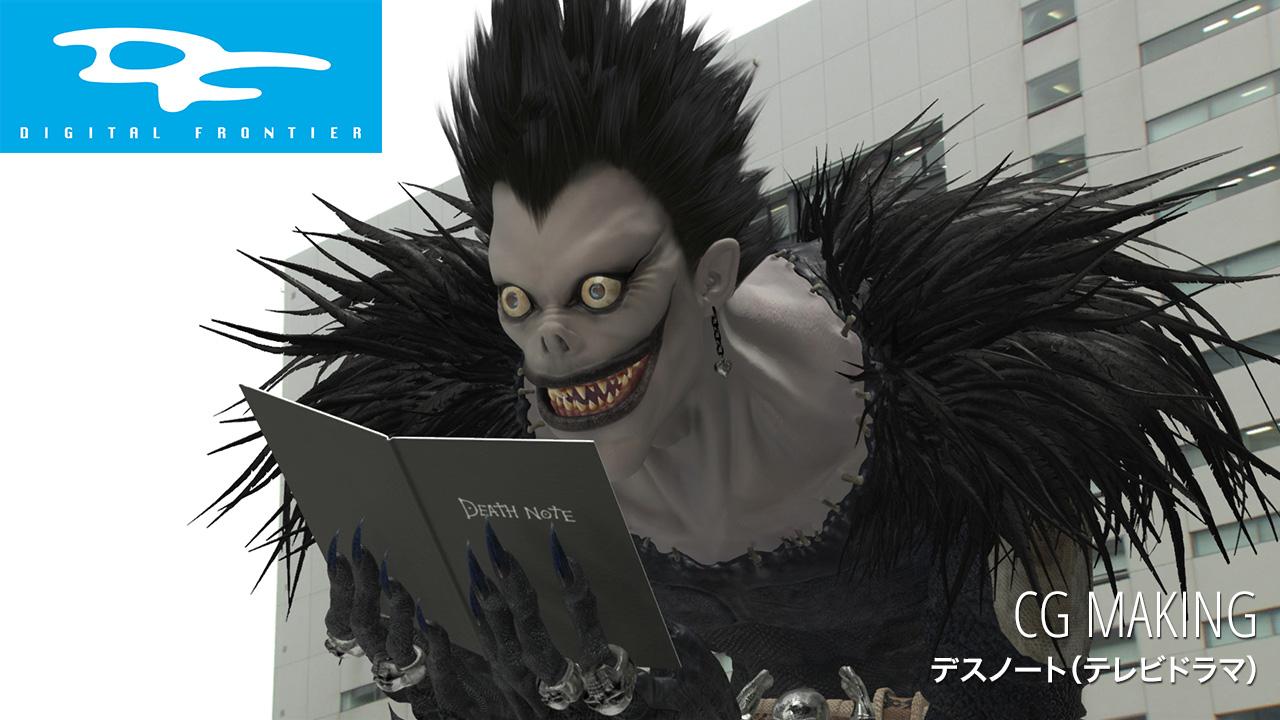 Death note Creator Platinum End Reveals Cast - Blackjack